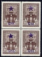 "CROATIA Fiscal Stamps For Municipality Of Osijek 100 Kuna Overprinted With Star And ""Din"" Block Of 4 MNH / ** - Croatia"