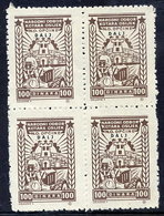 CROATIA Fiscal Stamps For Municipality Of Osijek  (Dalj) 100 Dinar  Block Of 4 MNH / ** - Croatia