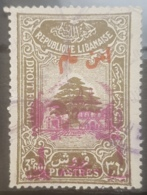 NO11 - Lebanon 1946 General Security Revenue Stamp - 1L AMN AM (Arabic) + Beit Ed Dine Ovpt (red Lilac) On 3p60 Stamp - Lebanon