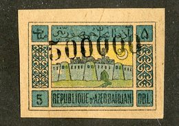 W-7561 Azerbaijan 1922 Scott #63 (*)- Offers Welcome! - Azerbaïjan