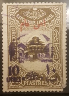 NO11 - Lebanon 1946 General Security Revenue Stamp - 10L AMN AM (Arabic) + Beit Ed Dine Ovpt (purple) On 3p60 Stamp - Lebanon