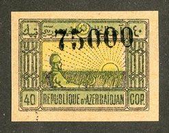 W-7564 Azerbaijan 1922 Scott #59 (*)- Offers Welcome! - Azerbaïjan