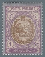 Poste Persiane - Stemma 1 Kr. Multicolore - 1909 (Nuovo) - Iran