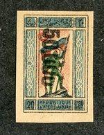 W-7567 Azerbaijan 1922 Scott #58 (*)- Offers Welcome! - Azerbaïjan