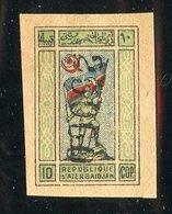 W-7569 Azerbaijan 1922 Scott #57 (*)- Offers Welcome! - Azerbaïjan