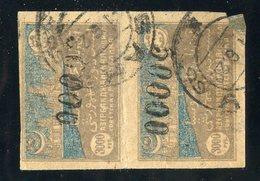 W-7573 Azerbaijan 1922 Scott #35 (o)- Offers Welcome! - Azerbaïjan