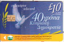 CYPRUS - 40 Years Cyprus Republic(10 Pounds), Chip GEM3.3, Tirage 21000, 10/00, Mint - Cyprus