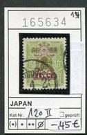 Japan - Japon - Nippon - Michel 120 II - Oo Oblit. Used Gebruikt - Japan