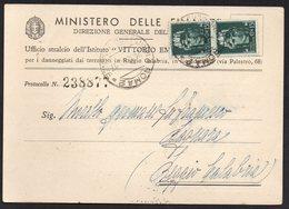 ITALY ITALIA ITALIEN 1942. POSTCARD CARTOLINA, ROMA REGGIO CALABRIA - Italy