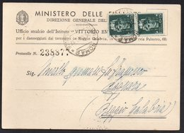 ITALY ITALIA ITALIEN 1942. POSTCARD CARTOLINA, ROMA REGGIO CALABRIA - Italia