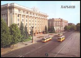 UKRAINE (USSR, 1987). KHARKIV. REGIONAL AND CITY COMMITTEES OF CPSU. TROLLEY BUSES. Unused Postcard - Autobús & Autocar