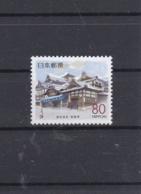 Japan Buildings  MNH/** (M33) - Japan