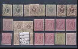 BELGIQUE SELECTION MINT LH OR MNH - 1884-1891 Léopold II