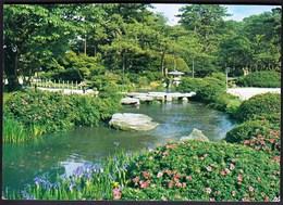 Japan, Kenroku Park 2004 - Other