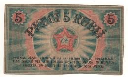 LATVIA  5 Rubles    PR3   1919 - Latvia