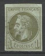 TYPE NAPOLEON III N° 7 OBL TB - Napoleon III