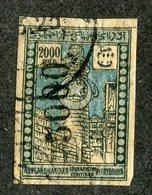 W-7575 Azerbaijan 1922 Scott #39 (o) - Offers Welcome! - Azerbaïjan
