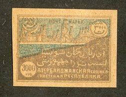 W-7578 Azerbaijan 1922 Scott #28 (*) - Offers Welcome! - Azerbaïjan