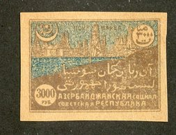 W-7579 Azerbaijan 1922 Scott #28 (*) - Offers Welcome! - Azerbaïjan