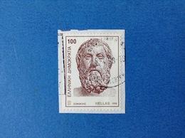 1998 GRECIA HELLAS 100 FRANCOBOLLO USATO STAMP USED - Grecia