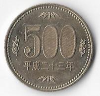 Japan 2012 500 Yen [C735/2D] - Japan