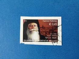 2002 GRECIA HELLAS € 0,45 FRANCOBOLLO USATO STAMP USED - Grecia