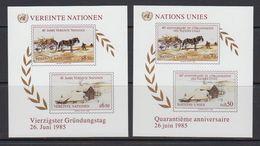 UNO Geneva & Vienna 1985 40Y UNO 2 M/s ** Mnh 41284H) - Genève - Kantoor Van De Verenigde Naties