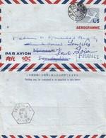 JAPAN. AEROGRAMMES 45 SEN POUR LA FRANCE. PERLÉ HEXAGONAL MORIAT PUY DE DOME  3 8 1954  / 4 - Postal Stationery