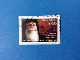 2002 GRECIA HELLAS € 0,45FRANCOBOLLO USATO STAMP USED - Grecia