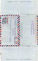 JAPAN. AEROGRAMMES 45 SEN POUR LA FRANCE. AMBASSADE DE FRANCE TOKYO  / 4 - Postal Stationery