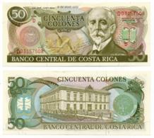 1981 //  BANCO CENTRAL DE COSTA RICA // 50 Colones // SPL//AU - Costa Rica