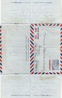 JAPAN. AEROGRAMMES 45 SEN POUR LA FRANCE. SHIBUYA  15 11 55  / 4 - Postal Stationery