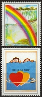 Waterfall - PEACE HEART RAINBOW - JOY Of EUROPE Children Youth Paint Painting LABEL CINDERELLA VIGNETTE 1993  Yugoslavia - Geography