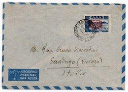 GREECE/GRECE - AIR MAIL COVER TO ITALY - 1947 / BANQUE DE GRECE / BANK - Grecia