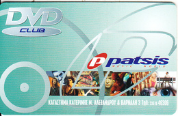 GREECE - Patsis DVD Club, Member Card, Sample - Autres Collections