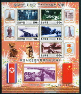 Y85 DPRK (North Korea) 2000 4396-4000 50th Anniversary Of The Intervention Of Chinese Forces In The Korean War - Militaria