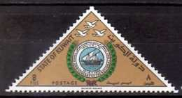 1964 Kuwait - 3 Years Of Independance -odd Triangular Stamp - MNH** MiNr. 247 (hj) DOve, Ship, Coat Of Arms - Fehldrucke