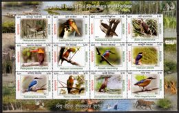 2011 Bangladesh - Birds Of Sundurban, UNESCO World Heritage - Sheetlet MNH** MiNr. 1057A -1068A (rg) Owls, Eagles, Ducks - Adler & Greifvögel