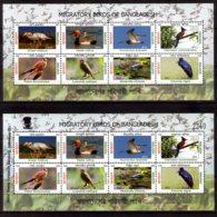 2013/17 Bangladesh MIgratory Birds -1MS+1 MS Overprint Bandung  MNH** MiNr. 1112A - 1119A  (rg) Falcon, Ibis, Storks - Adler & Greifvögel