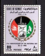 1982 Kuwait -National Holiday  MNH** (hj) MiNr. 923 - Kuwait