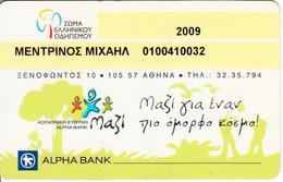 GREECE - Alpha Bank, Club Of Hellenic Driving, Member Card, Used - Geldkarten (Ablauf Min. 10 Jahre)