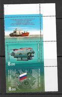 Russia  2007 Arctic Deep-Water Expedition   MNH*** - 1992-.... Fédération