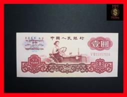 CHINA  1 Yuan 1960  P. 874 C  XF - China
