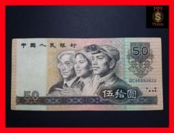 CHINA  50 Yuan 1990  P. 888 B  VF \ XF - China