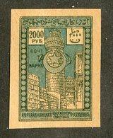 W-7580 Azerbaijan 1922 Scott #27 (*) - Offers Welcome! - Azerbaïjan