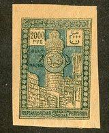 W-7581 Azerbaijan 1922 Scott #27 (*) - Offers Welcome! - Azerbaïjan