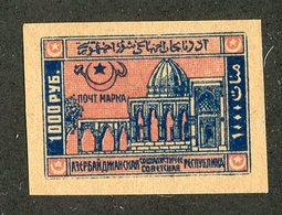W-7582 Azerbaijan 1922 Scott #26 (*) - Offers Welcome! - Azerbaïdjan