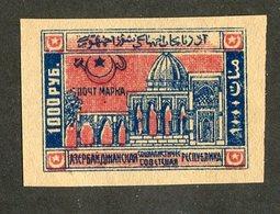 W-7583 Azerbaijan 1922 Scott #26 (*) - Offers Welcome! - Azerbaïjan