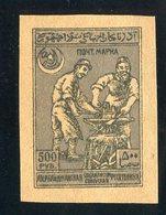 W-7584 Azerbaijan 1922 Scott #25 (*) - Offers Welcome! - Azerbaïjan