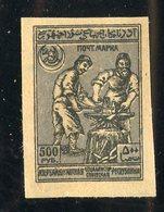 W-7585 Azerbaijan 1922 Scott #25 (*) - Offers Welcome! - Azerbaïjan